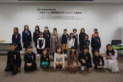 第15回国の天然記念物「奈良のシカ」保護啓発ポスターコンクール表彰式